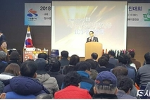 2018년 정보취약계층ICT경진대회 성황리 개최