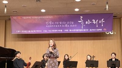 [인터뷰] 젊은 작곡가 박경애의 '류 아리아'