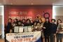 시흥시, 경기도 치매관리사업 2개 분야 우수기관 선정