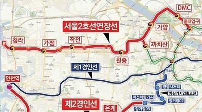 """""""인천에서 시흥 거쳐 구로로"""".. 제2경인선 건설되나"""