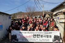 학교밖지원센터 '다꿈' 청소년들의 훈훈한 봉사