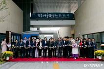 시흥시의회, 장곡어울림센터 준공식 참석