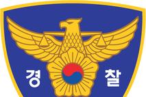 일가족 4명 숨진 채 발견…'극단적 선택 추정'