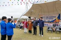 시흥시의회, 장애학생 뉴스포츠 한마당 참석