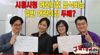 [시흥TV 유튜브] 장하나 '정치하는 엄마들' 활동가(1편)