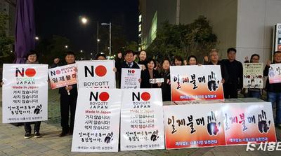 """""""국민 믿고 당당히 맞서라"""" 외친 '시흥 일제불매운동' 100일"""