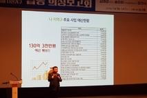 [포토] 「민」시흥갑 장대석, 김태경, 송미희 의원 '합동 의정보고'