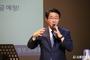 「민」조정식 국회의원 의정보고대회 성황리 개최