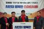 「한」장재철 예비후보, 시흥(을) 국회의원 출마 선언