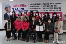 [21대 총선] 함진규 후보, 어린이집 연합회 등과 간담회
