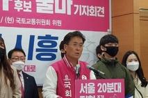 """「통」함진규 후보, 출마…""""시흥 함께 만들어가자"""""""