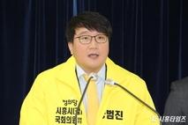 """[21대 총선] 정의당 양범진 후보, """"확실한 대안 정당되겠다"""""""