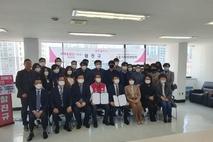 [21대 총선] 통합당 함진규 후보, 시흥시 학원연합회와 간담회