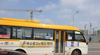 """""""사람 없는 곳으로만 다녀""""…텅빈 마을버스 5번"""