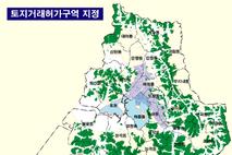 경기도, 토지거래허가구역 확대…시흥 호조벌·임야 등 37.329㎢ 묶여