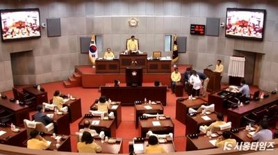 시흥시의회 상임위원장 확정…자치 이상섭, 도시 이복희, 의회 김태경 선출