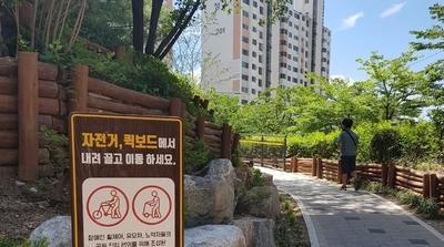 """휠체어로 가기 힘들던 공원, """"이젠 가볍게 산책해요"""""""