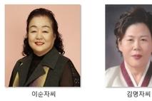 2020 시흥시민대상, '김명자·이순자·정상권' 氏