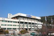 경기도 특사경, '미신고 생활형 숙박업체' 집중 수사
