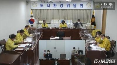 시흥도시공사 추진 장현지구 아파트 건립, 시의회서 '제동'