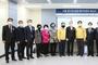 시흥시의회, 전기차 산업 데이터센터 개소식 축하