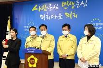 경기도의회 장현국 의장, '제2차 경기도 재난기본소득' 지급 전격제안