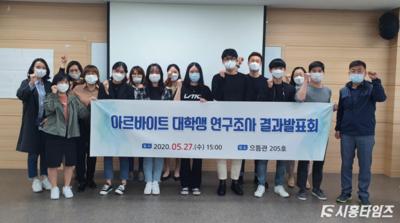 [기획] 꽁꽁언 청년고용시장 녹인 '시흥시 청년일자리사업'