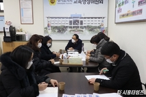 안광률 도의원, 성교육 방향성 모색 위한 정담회 개최