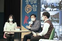 (재)시흥시청소년재단, 동아리연합발대식 'GO!함' 개최