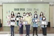 시흥시, 제99회 어린이날 기념 유공자 시상