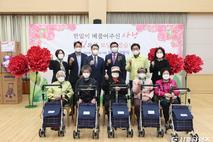 박춘호 시흥시의회 의장, 어버이날 기념 실버카 전달식 참석