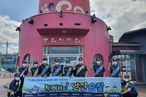 시흥경찰서, 오이도 일대 '안전순찰' 실시