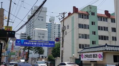 """""""헌집 줄게, 새집 다오"""" 뜨거워지는 시흥시 구도심"""