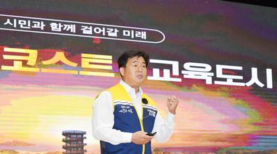 """임병택 시장, """"민선7기 후반기 교육에 방점"""""""