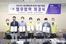시흥시-시흥 플랑드르 입점 기업, '시민 우선 채용'