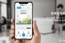 인기 가도 '시루'…시흥시 경제활동인구 83 사용