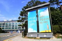 시흥시, '청년층 대규모 채용박람회' 4주간 열어