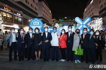 시흥시의회, '퓨쳐쇼 2021' 참석
