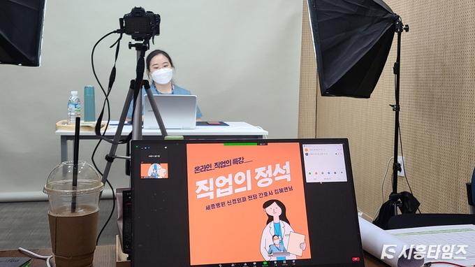 자료제공: 시흥시학교밖청소년지원센터